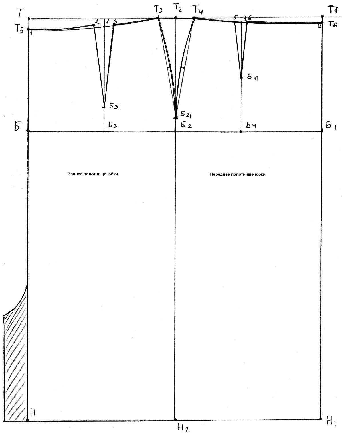 Прямой Юбки 48 Размер